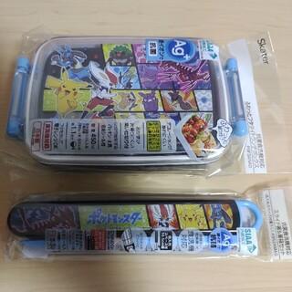 ポケモン(ポケモン)のポケモンお弁当箱セット(弁当用品)