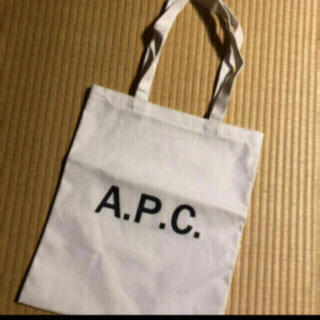 A.P.C - 訳あり② APC ファスナー付きトートバッグ