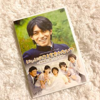 関ジャニ∞ - 24HOUR TELEVISION スペシャルドラマ  にぃにのことを忘れないで