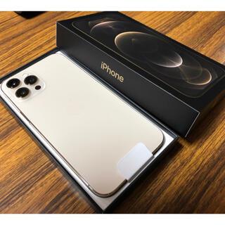 iPhone - iphone12promax 128 ゴールド