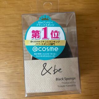 Cosme Kitchen - 【&be】ブラックスポンジ