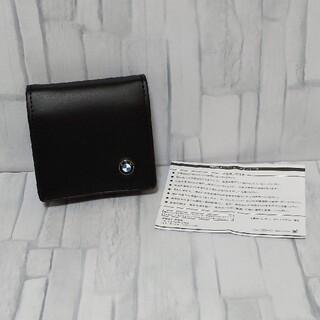 BMW - (非売品)BMW オリジナル・コインケース
