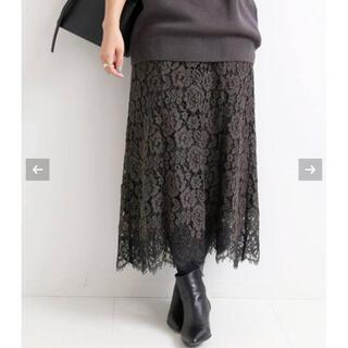 IENA - イエナ レース裾フレアスカート グレーA 40