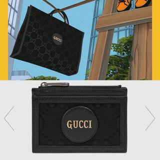 Gucci - Gucci Off The Grid コレクション トートバッグ カードケース