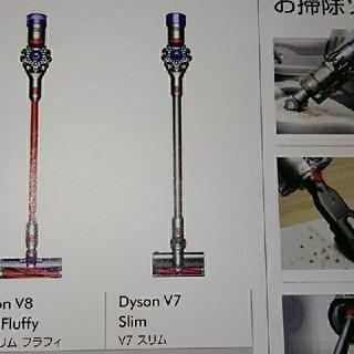 Dyson - V7 Slim Dyson V7スリム モーターヘッド カーボンファイバー