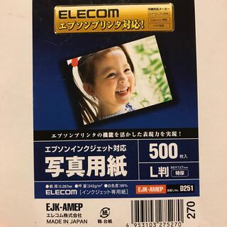 ELECOM - 写真用紙 L判 100枚 ELECOM