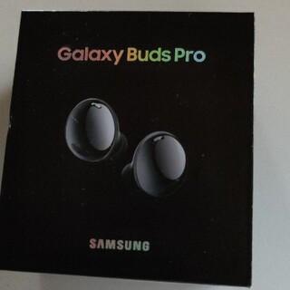 SAMSUNG - SAMSUNG Galaxy Buds Pro SM-R190Black