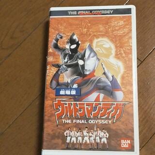 バンダイ(BANDAI)のウルトラマンティガ ビデオテープ VHS(特撮)