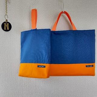 ミネラルブルー/オレンジ×蛍光オレンジ レッスンバッグ 上履き入れ(バッグ/レッスンバッグ)