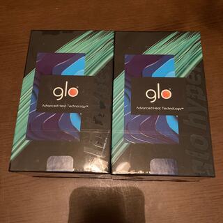 グロー(glo)のグロー ハイパー 2個セット(タバコグッズ)
