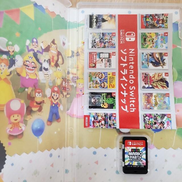 Nintendo Switch(ニンテンドースイッチ)のスーパー マリオパーティ Switch用ソフト エンタメ/ホビーのゲームソフト/ゲーム機本体(家庭用ゲームソフト)の商品写真