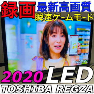 東芝 - 【録画 2020 鉄拳7M】24型 LED 液晶テレビ REGZA レグザ 東芝