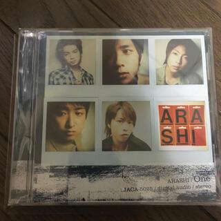 嵐 - 嵐 One