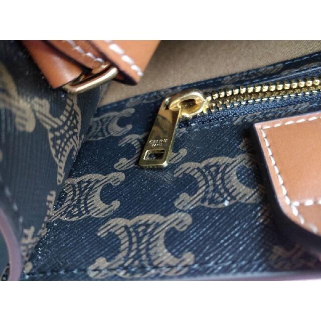 celine(セリーヌ)のセリーヌ CELINE スモール バーティカルカバ トリオンフキャンバス レディースのバッグ(トートバッグ)の商品写真