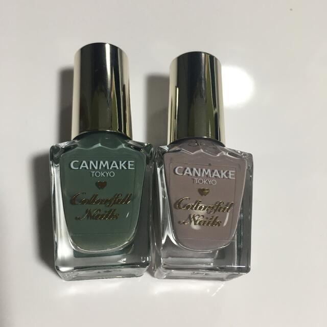CANMAKE(キャンメイク)のキャンメイク(CANMAKE) カラフルネイルズ N12 N44 コスメ/美容のネイル(マニキュア)の商品写真