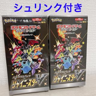 ポケモン - ポケモンカード シャイニースターV 2BOX 新品 未開封 シュリンク付き
