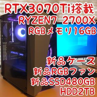 RTX3070Ti搭載/RYZEN7 2700X/16GB/新品SSD480GB