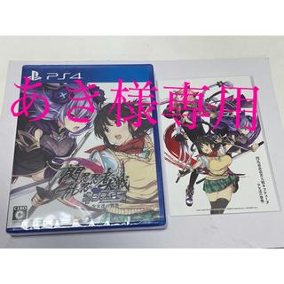 PlayStation4 - 未開封 閃乱忍忍忍者大戦ネプテューヌ -少女達の響艶- DLCコード未使用