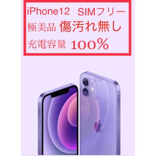 iPhone - バッテリー容量100% iPhone12 パープル128GB Simフリー
