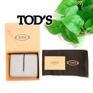 TOD'S - ☆値下げしました☆TOD'S レザー コインケース レディース 小銭入れ グレー