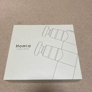 Homia  ハンディーガン(マッサージ機)