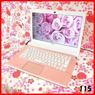 ソニー(SONY)の115【可愛いピンク♪】Corei5♪新品SSD♪オフィス♪Windows10(ノートPC)