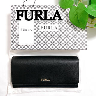 Furla - 美品 フルラ FURLA 長財布 レザー ウォレット レディース