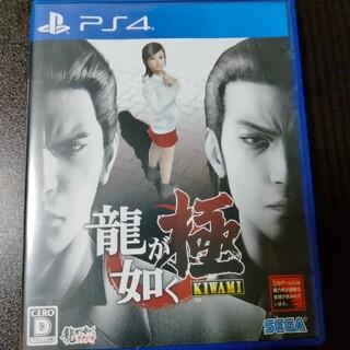PlayStation4 - 龍が如く 極(新価格版) PS4