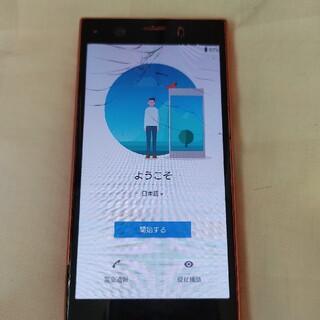 ソニー(SONY)のXperia XZ1 compact ピンク 画面割れ(スマートフォン本体)