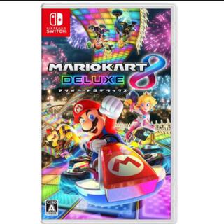 Nintendo Switch - 任天堂スイッチ ソフト マリカー