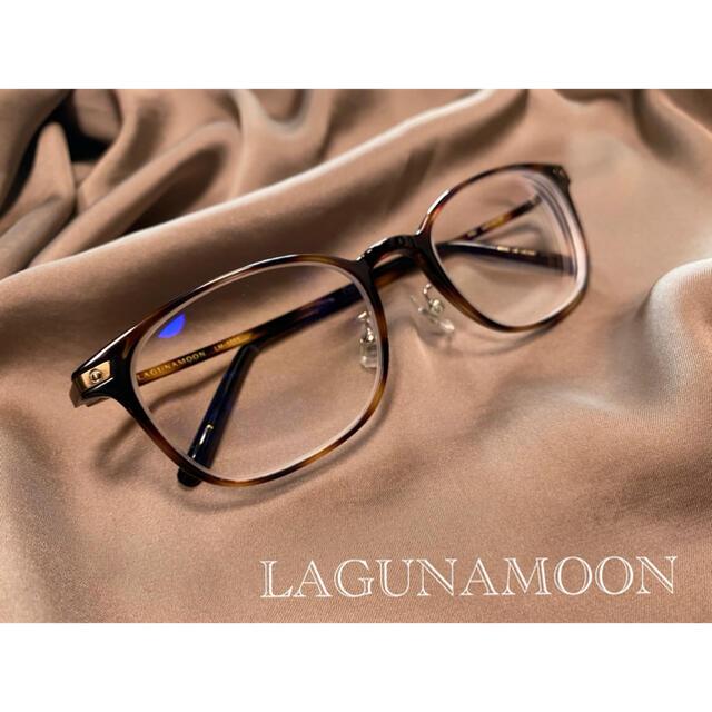 LagunaMoon(ラグナムーン)の度あり べっ甲柄メガネ レディースのファッション小物(サングラス/メガネ)の商品写真