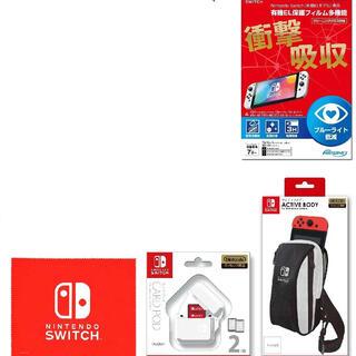 ニンテンドウ(任天堂)のNintendo Switch保護フィルム多機能セット(有機ELモデル専用)(保護フィルム)