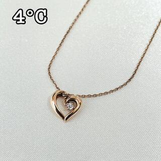 ヨンドシー(4℃)のカナル4℃ ネックレス シルバー ピンクゴールド ジルコニア(ネックレス)