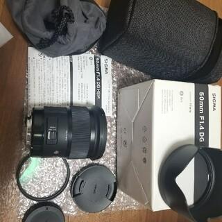 Canon - SIGMA 50mm F1.4 DG HSM art canon