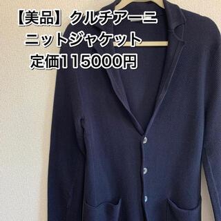 クルチアーニ(Cruciani)の【美品】クルチアーニ ニットジャケット ネイビー Mサイズ(ニット/セーター)