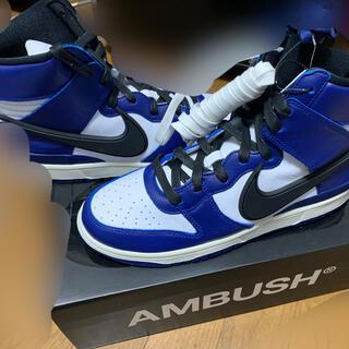 AMBUSH - アンブッシュ  ナイキ  ディープロイヤル