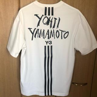 Y-3 - yohji yamamoto y-3 adidas Tシャツ 白