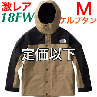 THE NORTH FACE - THE NORTH FACE マウンテンライトジャケット ケルプタン ノース