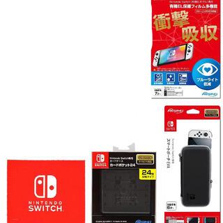 ニンテンドウ(任天堂)のNintendo Switch フィルム 多機能セット(有機ELモデル専用)(保護フィルム)