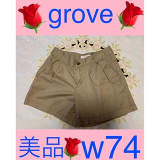 グローブ(grove)のgroveショートパンツ grove カーキカラーショートパンツ 大きいサイズ(ショートパンツ)
