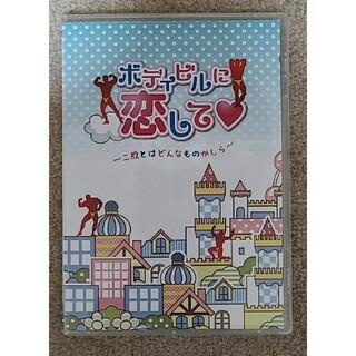 スーツファンタジー黒崎VS郷田