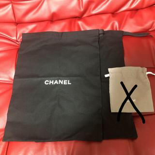 Christian Dior - Chanel Dior シャネル  ディオール 保存袋 布 ショッパー