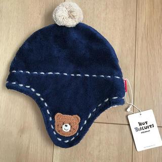 ミキハウス(mikihouse)のニット帽 ミキハウス ホットビスケッツ フリース(帽子)