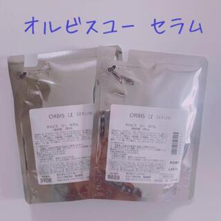 ORBIS - ☆ ORBIS オルビス ☆ オルビスユー セラム 詰め替え 2個セット
