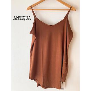 antiqua - 【新品タグ付き】ANTIQUA アンティカ レイヤードロングキャミ