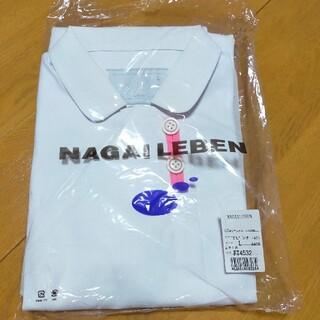 ナガイレーベン(NAGAILEBEN)のナガイレーベン女子白衣FT4532  Lサイズ(その他)