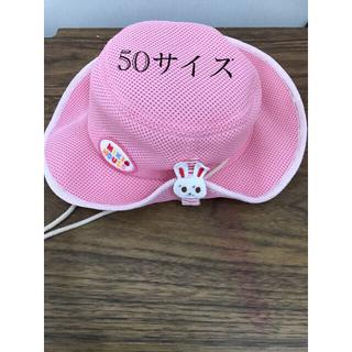 ミキハウス(mikihouse)のミキハウス ホットビスケット 帽子 50(帽子)