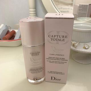 ディオール(Dior)のDior 乳液 【カプチュール トータル ドリームスキン】(乳液/ミルク)