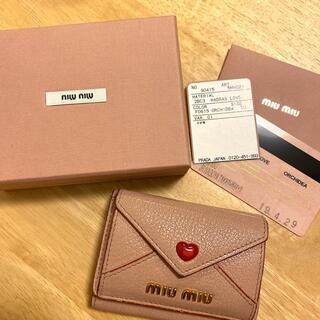 miumiu - miumiu マドラスラブ財布