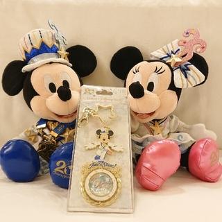 Disney - 東京ディズニーシー限定 タイムトゥシャイン 20周年 ペアぬいぐるみ
